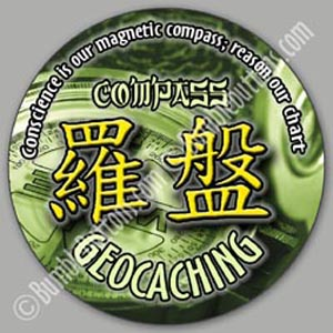 Geocaching - check the compass!